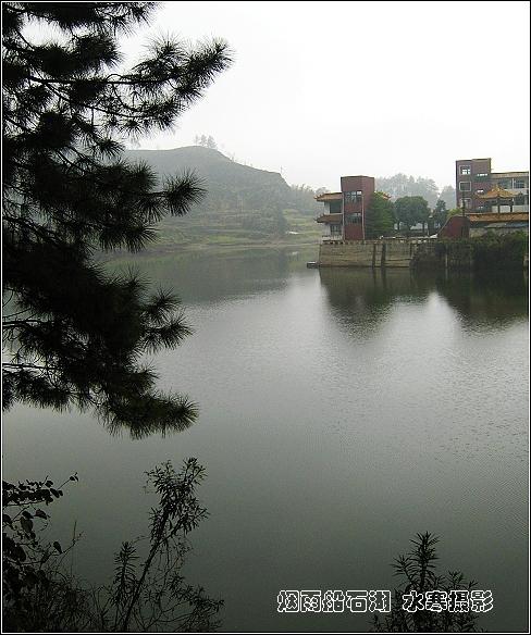 威远岛森林公园