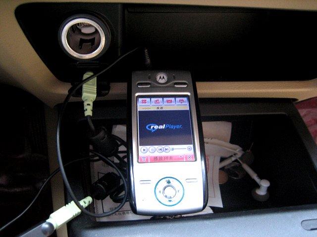 图解思域I汽车音响主机如何使用AUX播放器MP3音频输入高清图片