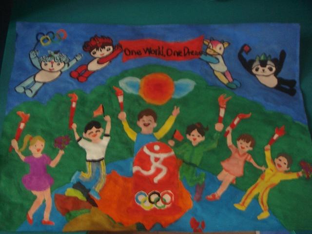 绘画参赛作品 小学生美术参赛作品 小学生绘画参赛 ...