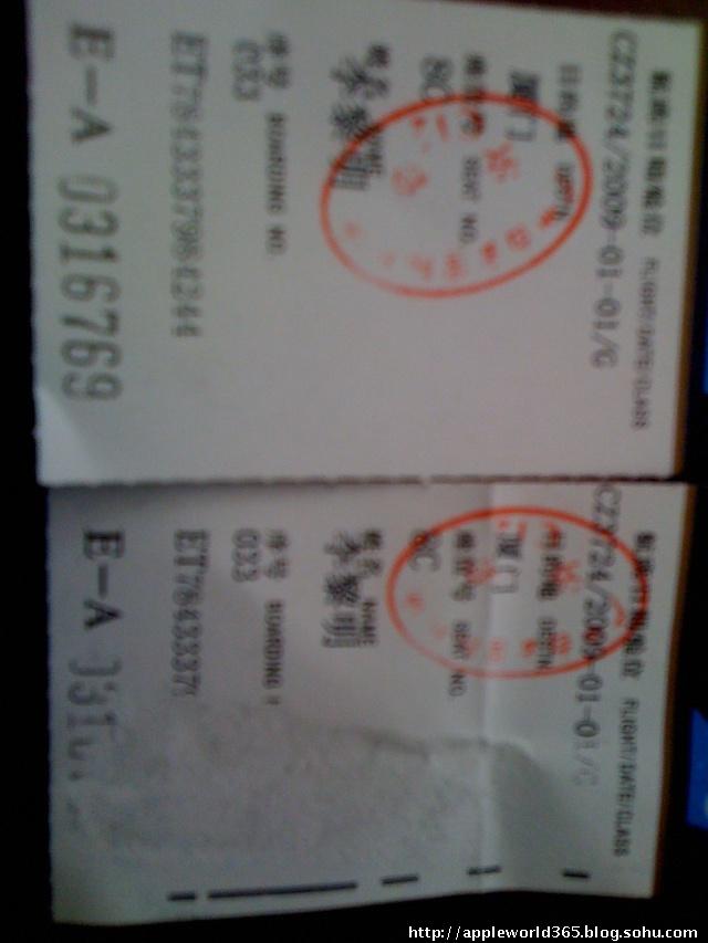 广州到厦门飞机要多久