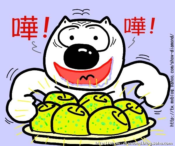 小呆猫可爱漫画~恋爱呆(十二)-小呆猫.com-我的搜狐
