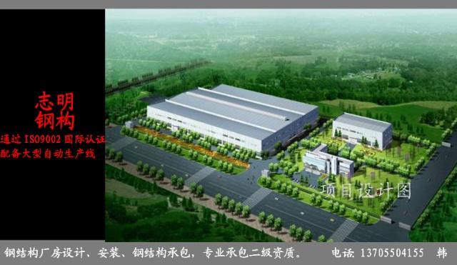 钢结构厂房 效果图 设计