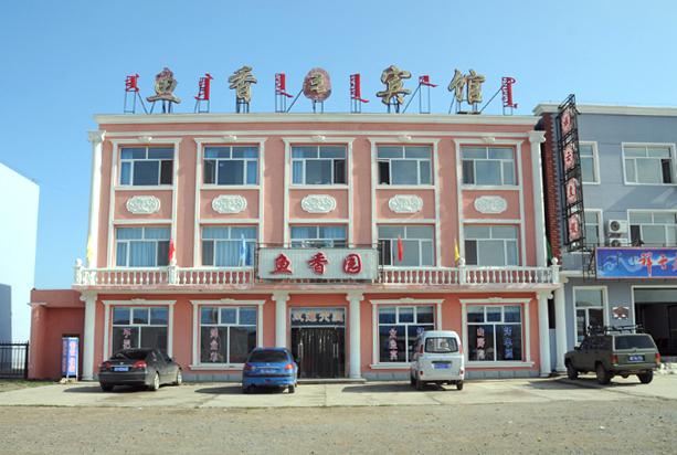 生态文明我争先手抄报-济南---北京,440公里,北京--延庆--张家口--张北--太仆寺旗(宝昌)--