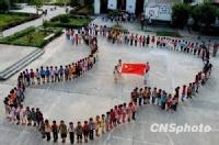 """560名小学生拼""""祖国版图"""""""