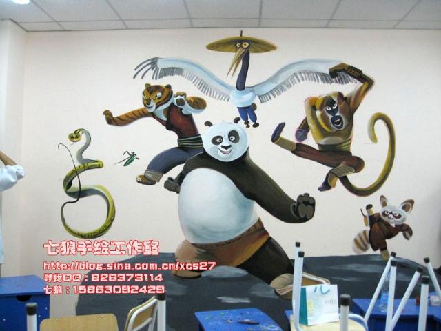 青岛功夫熊猫手绘墙