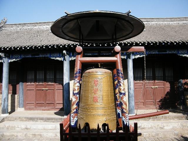 游叶县县衙---建筑布局篇图片