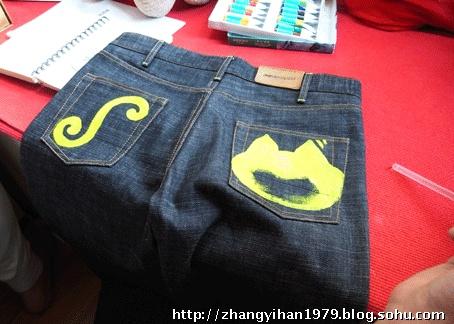 画了条裤子,,还可以 龙城太原圈