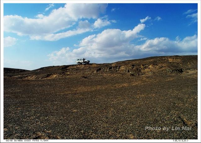 戈冲苗族乡风景