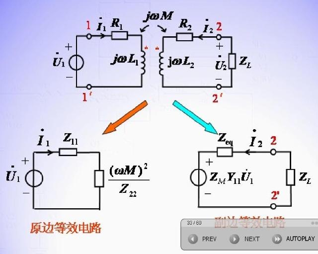 变压器的电路等效模型-求佛.-搜狐博客