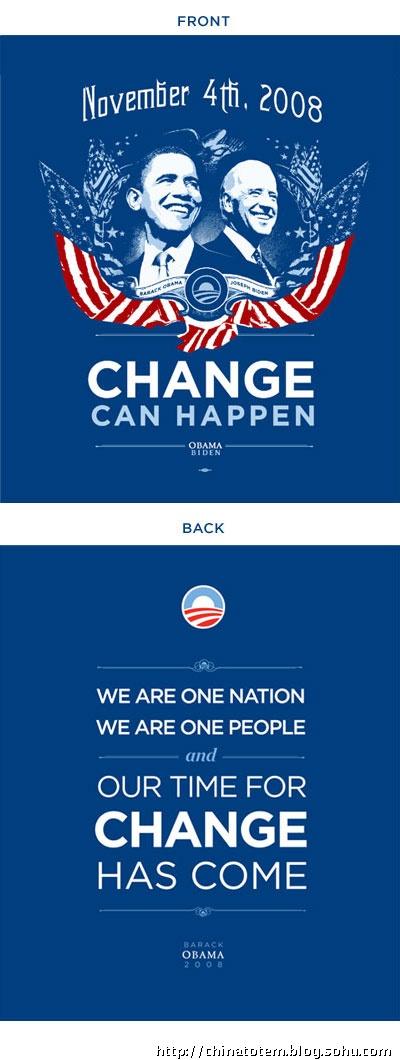 奥巴马vi形象设计