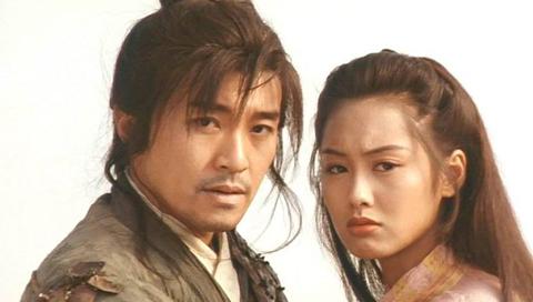 紫霞仙子:爱你一万年(组图)