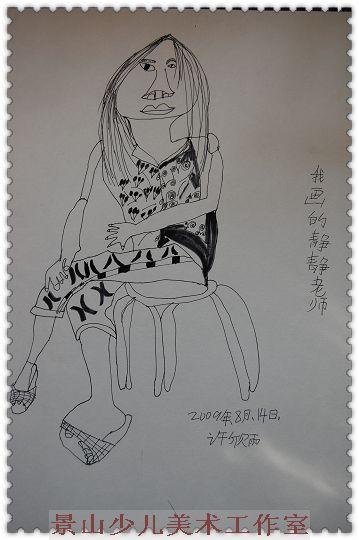 线描写生人物—画画静静老师