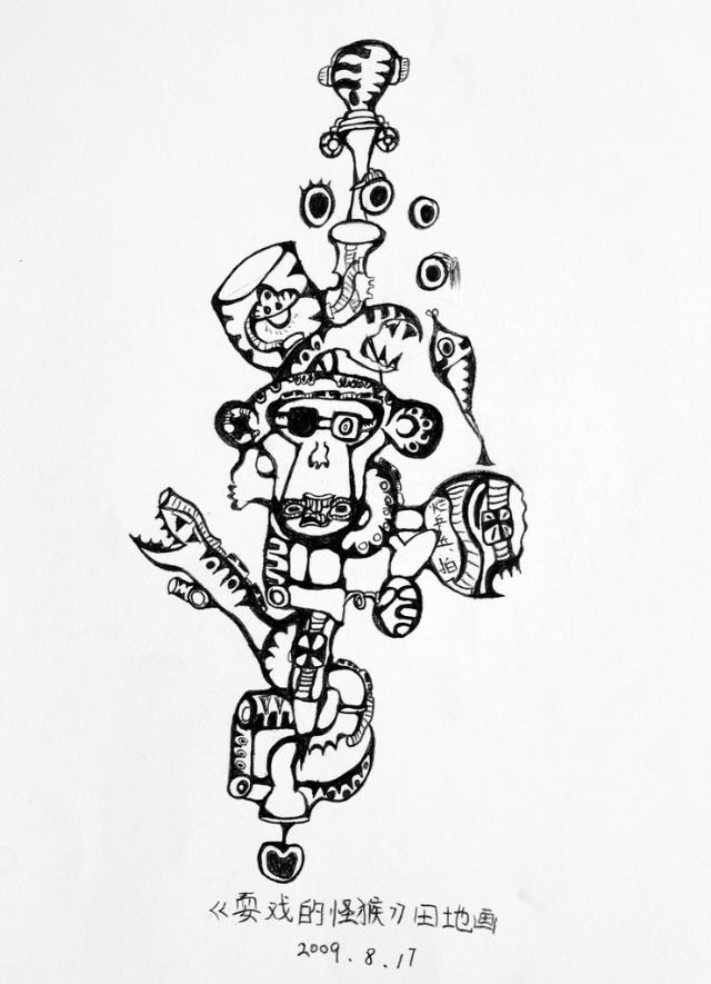 眼镜猴的手绘图片