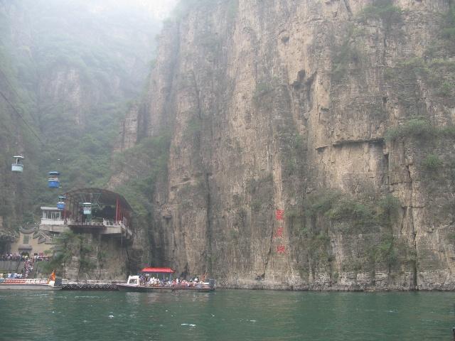 龙庆峡自然风景区位于延庆县城东北15公里处(古城村),距市区80公里,是