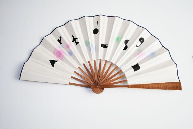 环保纸扇-风月年华设计-搜狐博客