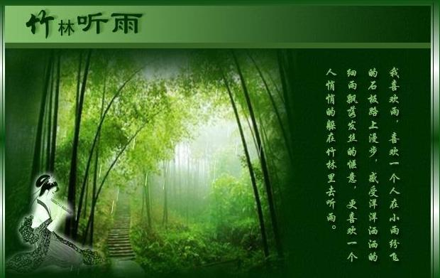 葫芦丝音乐 月光下的凤尾竹