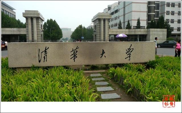咸丰一中校园风景