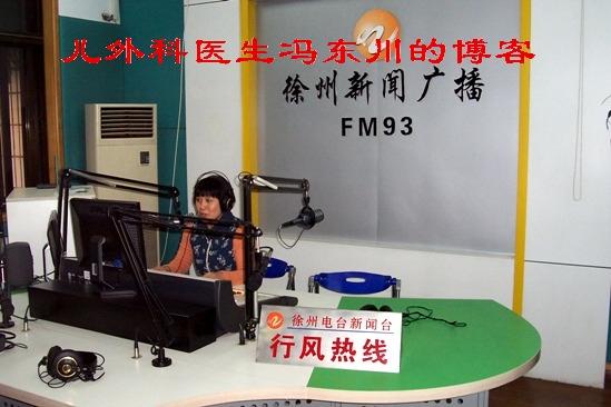 去电台做导医节目 - lancet19 - lancet19的博客