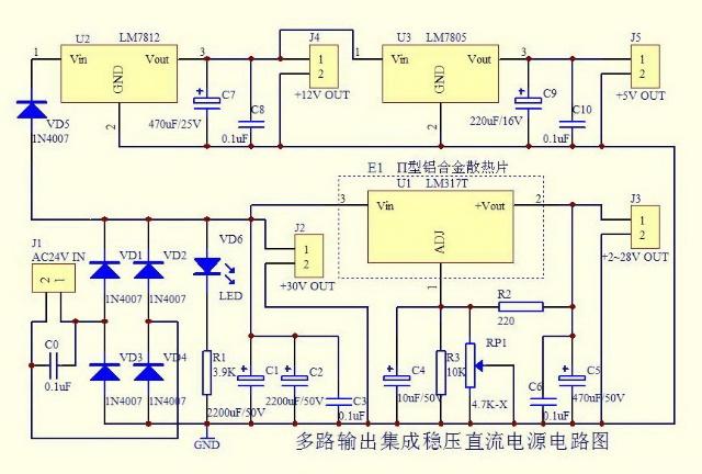 图1-多路输出集成稳压直流电源电路图.