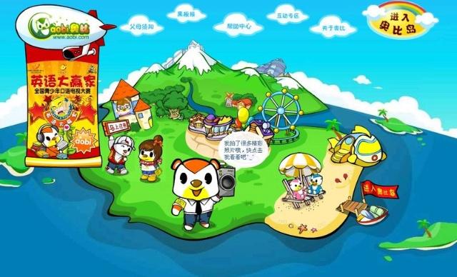 奥比岛小游戏攻略 奥比岛小游戏外挂大全 辅助插件下载