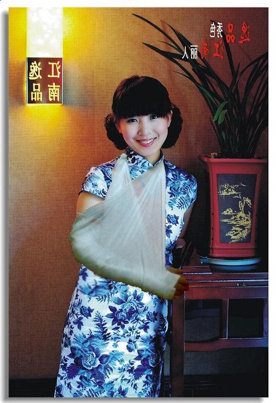 淘宝买的石膏绷带
