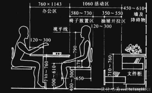 电路 电路图 电子 原理图 604_372