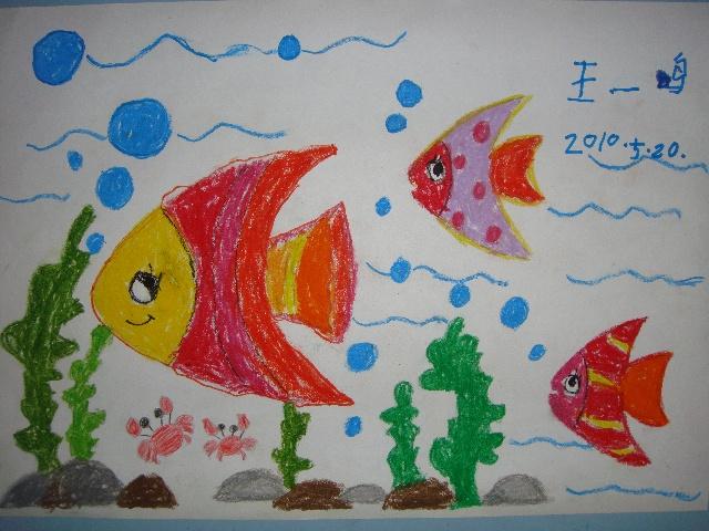 六一儿童节简笔画涂色-山东曲阜举办庆六一儿童公益绘画大赛