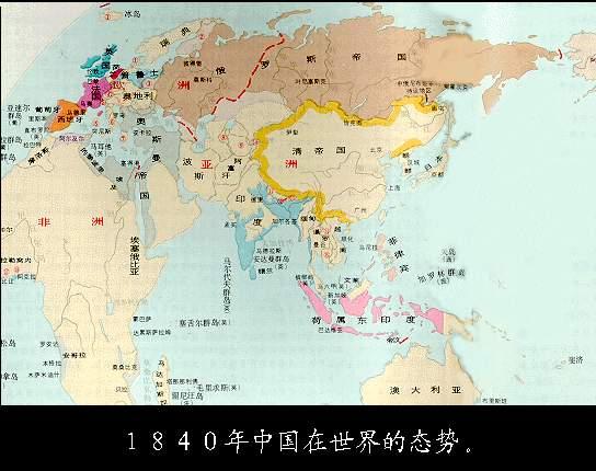 中国历代疆域地图(组图)