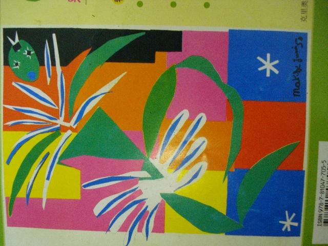 几何图形拼贴简笔画 儿童几何图形拼贴画图片